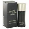 Armani Code Ultimate Cologne