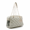 Coco Keira Beige Pet Carrier