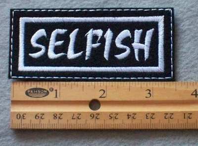 920 L -Selfish Embroidered Patch