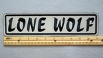 "272 L - LONE WOLF HIGHLY REFLECTIVE 11"" PATCH - Embroidery Patch"
