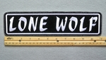 "441 L - LONE WOLF 11"" - EMBROIDERY PATCH - WHITE - FREE SHIPPING!"