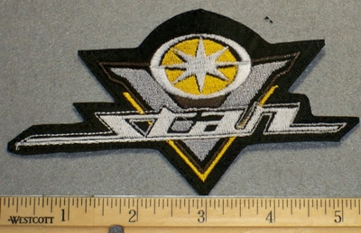 2226 L - Yamaha V-Star Logo - Yellow Small Version - Embroidery Patch