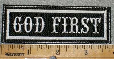 1752 L - God First - Embroidery Patch
