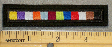 1310 N - Officer Stripe - Embroidery Patch