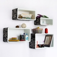 Trista - [Leopard & White] Rectangle Leather Wall Shelf / Bookshelf / Floating Shelf (Set of 4)