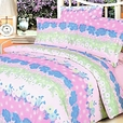 [Pink Kaleidoscope] 100% Cotton 4PC Duvet Cover Set (King Size)