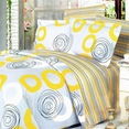 [Yellow Whirl] 100% Cotton 4PC Duvet Cover Set (King Size)