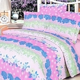 [Pink Kaleidoscope] 100% Cotton 5PC Bed In A Bag (Twin Size)