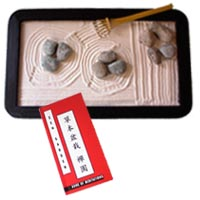 Medium Zen Garden Kit