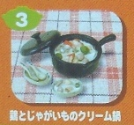 Japanese Winter Food : Hot Pots #3 Creamy Chicken & Potatoes  (OUT OF STOCK)