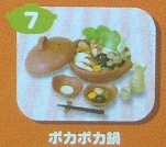 Japanese Winter Food : Hot Pots #7 (OUT OF STOCK)