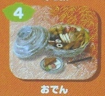 Japanese Winter Food : Hot Pots #4 Oden (NO INFO CARD) (OUT OF STOCK)