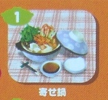 Japanese Winter Food : Hot Pots #1 (NO INFO CARD) (OUT OF STOCK)
