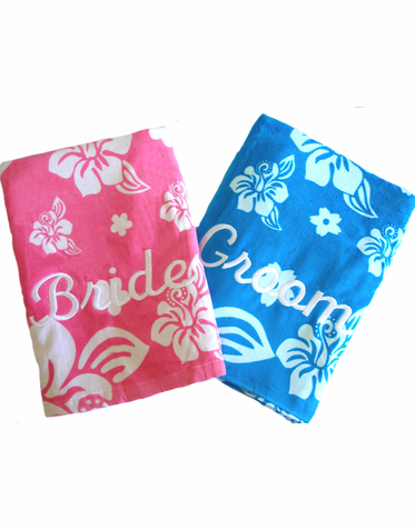Personalized Beach Towel - Mr or Mrs Beach Towel - Final Clearance!