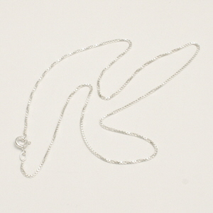 Sterling Silver Box Chain in 3 Lengths