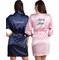 Embroidered Satin Robes for Bride, Bridesmaids and Bridal Party