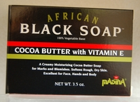 AFRICAN BLACK SOAP WITH COCOA BUTTER &VITAMIN E