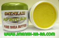 PURE AFRICAN SHEA BUTTER    4oz   net weight  (YELLOW)