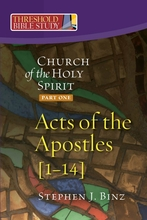 Church of the Holy Spirit: Acts, part one