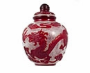 Double Dragon Lidded Jar