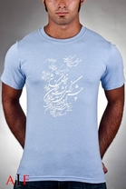 T-Shirt Blue Saba