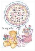 BA2618 - Baby Cards