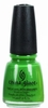 China Glaze Nail Polish, Starboard 949