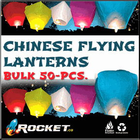 FLYING LANTERNS: 50-PK (Choose Colour)