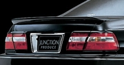 Junction Produce 3pc Rear Wing Nissan Q45 97-01