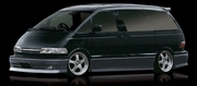 Junction Produce Full Aero Kit 5pc Toyota Previa 90-00