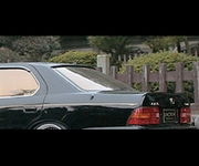 Junction Produce Destinys Roof Wing Lexus LS400 98-00