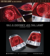 Admiration Odyssey RA1 LED Tail Lights