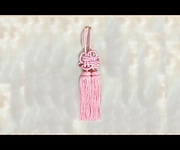 Junction Produce Fusa Kiku Knot Medium (Pink) *SALE*