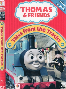 Arabic cartoon dvd for kids THOMAS AND FRIENDS TALES FROM THE TRACKS proper arabic (fus-ha)