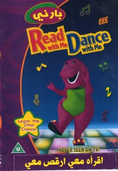 Arabic educational dvd for kids read with me dance with me for barney formal arabic  fusha   فيلم كارتون بارنى اقرأ معى ارقص معى مدبلج عربي