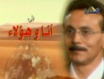 ARABIC DVD ANA WA HAOLA ON mohamed sobhi egyptian