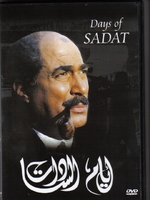 arabic dvd ahmed zaki days of sadat movie film eng sub