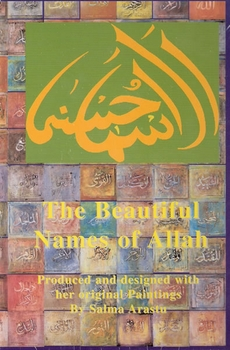Names Of Allah, Asma Ul Husna arabic english dvd islam
