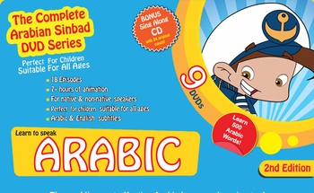 Arabian Sindabd   9 dvds set the world most effective arabic language learning tool       كنز اللغة العربية