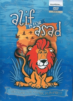 Arabic Educational dvd alif for asad TO LEARN THE ARABIC ALPHABET proper arabic fusha