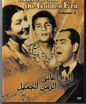 arabic dvd times video clips,haleem,farid,om kolthom  Vol 1 and Vol 2