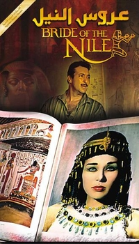 Arabic dvd Bride of the Nile Rushdi Abaza movie film
