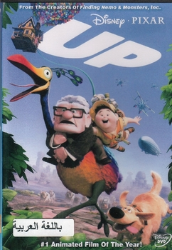 Up (Arabic) - Arabic DVD movie cartoon Egyptian dialect  Arabic with English subtitles.