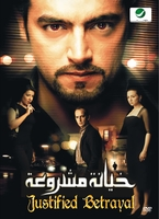 KHAYANA MASHROA خيانه مشروعهmovie for Hany slamagreat story