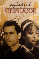 arabic dvd open door faten hamama saleh sleem movie