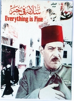 salama fe kher MOVIE NAJEEB ELREHANY ARABIC dvd film سلامه في خير