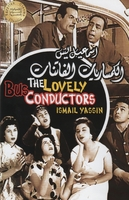 Arabic comedy movie for ismeal yassin and abdel salam el nabolsey sexy conductors 1957    	 فيلم: الكمساريات الفاتنات