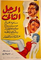 Arabic dvd movie for Rusdi Abaza ans samia gamal the second man el ragol el tany great