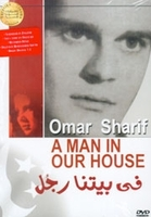 arabic DVD omar sharif A MAN IN OUR HOUSe egyptian film