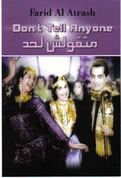 do not tell any FARID ALATRACHE ARABIC MOVIE DVD film